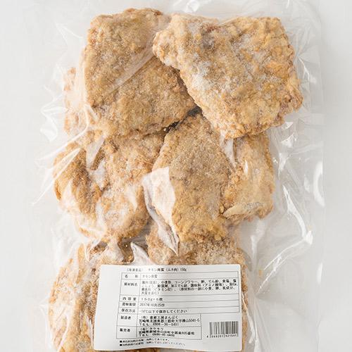 チキン南蛮(ムネ肉)単品